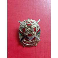 Знак 90 лет Внутренним войскам МВД РБ