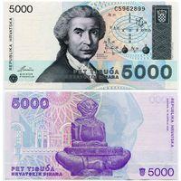Хорватия. 5000 динаров (образца 1992 года, P24, UNC)