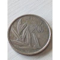 Бельгия /Belgique/ 20 франков 1981г.