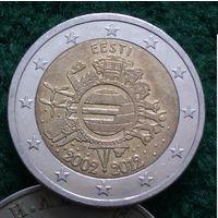2 евро 2012 Эстония ( 10 лет наличному евро )