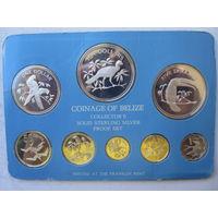 Белиз (Британский Гондурас) Набор 1975. Серебро 925 пр. Пруф. Полный состав ниже  .S\33