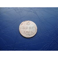 5 грошей 1811        (2709)