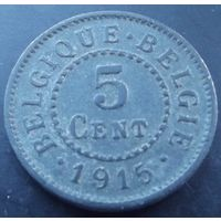 Бельгия. 5 центов 1915