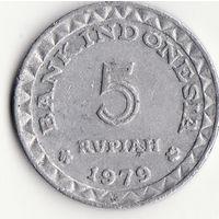 5 рупий 1979 год