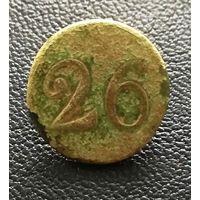 Пуговица 26