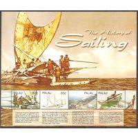 КГ Палау Парусные лодки
