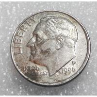 10 центов (дайм) 1996 (P) США #01