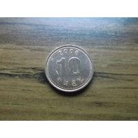 Южная Корея 10 вон 2006