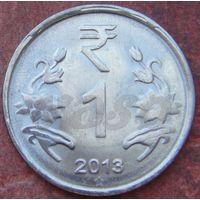 5510:  1 рупия 2013 Индия