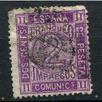 Испания (Королевство) - 1872 - Цифры 2C - [Mi.110b] - 1 марка. Гашеная.  (Лот 109o)