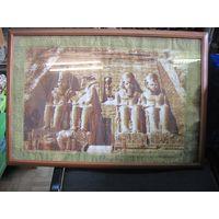 Скульптуры фараонов. Печать на папирусе в деревянной раме под стеклом 63х43 см.
