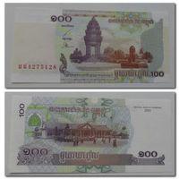 100 риэлей Камбоджа 2001 года, UNC