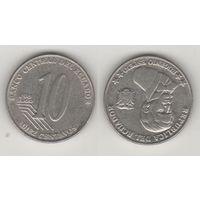 Эквадор km106 10 центаво 2000 год (f08)*