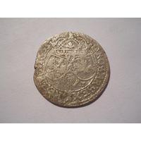 Шестак 1665 Шастак серебро