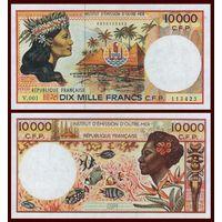 [КОПИЯ] Французские Тихоокеанские Территории 10 000 франков 1985