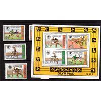 Танзания-1985,(Мих.272-275,Бл.45) ** надп. , Спорт,ОИ-1984