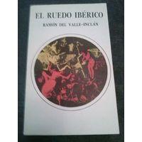 Ramon del Valle-Inclan. El ruedo iberico