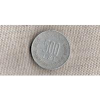 Румыния 500 лей 1999 /(Sx)