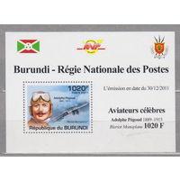 Авиация  самолет известные люди блок  Бурунди  2011 год