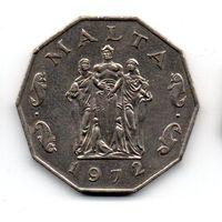 50 ЦЕНТОВ 1972 ГОСУДАРСТВО МАЛЬТА