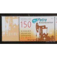 Казахстан нефть