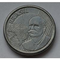 Бразилия 50 сентаво, 2010 г.