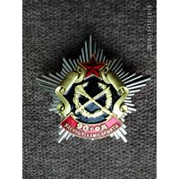 90 лет военкоматам.
