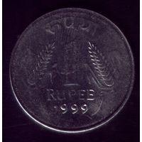 1 Рупия 1999 год Индия