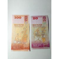Шри-Ланка 20 и 100 рупий.