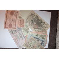 Банкноты, 9 штук, РИ и РСФСР.
