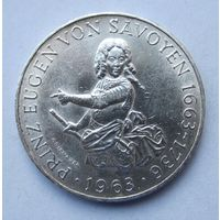 Австрия 25 шиллингов 1963 300 лет со дня рождения Евгения Савойского