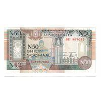 50 шилингов Сомали 1990 года 2