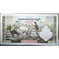 Камбоджа, 500 риэлей 1967 год, Р14