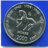 Сомали 10 шиллингов 2000 , Год Лошади , UNC