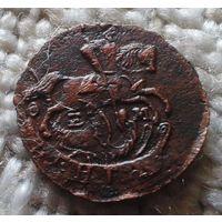 Деньга 1793 ем Красивая с хорошей детализацией!