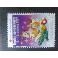Хорватия 2007 Кр. Крест, новогодние подарки