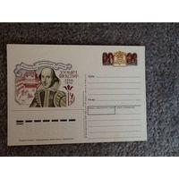 Почтовая карточка из СССР
