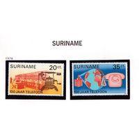 Суринам-1976,(Мих.730-731) **  , 20% каталога, Телефон