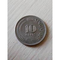 Сингапур 10 центов 1970г.