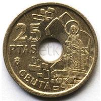Испания 25 песет (Пта) 1998 года. Ceuta (VF-XF)