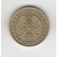 10 тенге Казахстан 2011 Лот 2143