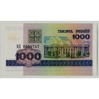 1000 рублей 1998, серия КД 0693747, Беларусь, UNC