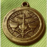 """Медаль Италии """" solid brass""""."""