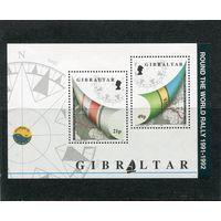 Гибралтар. Парусная регата, карты регат, блок