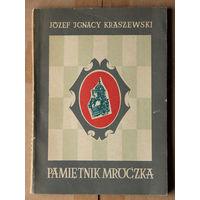 """Jozef Ignacy Kraszewski """"Pamietnik Mroczka"""""""