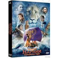 Хроники Нарнии: Покоритель Зари / The Chronicles of Narnia: The Voyage of the Dawn Treader (2010) DVD5
