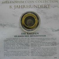 """YS: Исламские калифы, медная монета, VIII век, серия """"Монеты тысячелетия"""""""