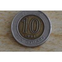 Гонконг 10 долларов 1994