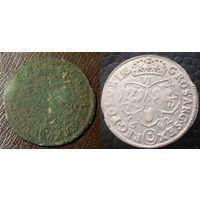 Динатриевая соль(400гр) (средство для чистки монет и металлических изделий)