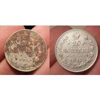 Чистка монет купить список самых ценных монет россии